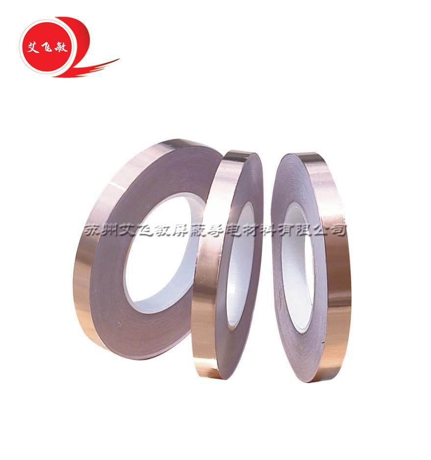 苏州艾飞敏公司的自粘铜箔受到北京防静电地坪工程公司青睐
