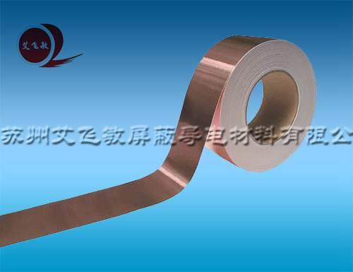 【变压器生产厂家】岱景电子采购艾飞敏导热散热铜箔胶带用在变压器上