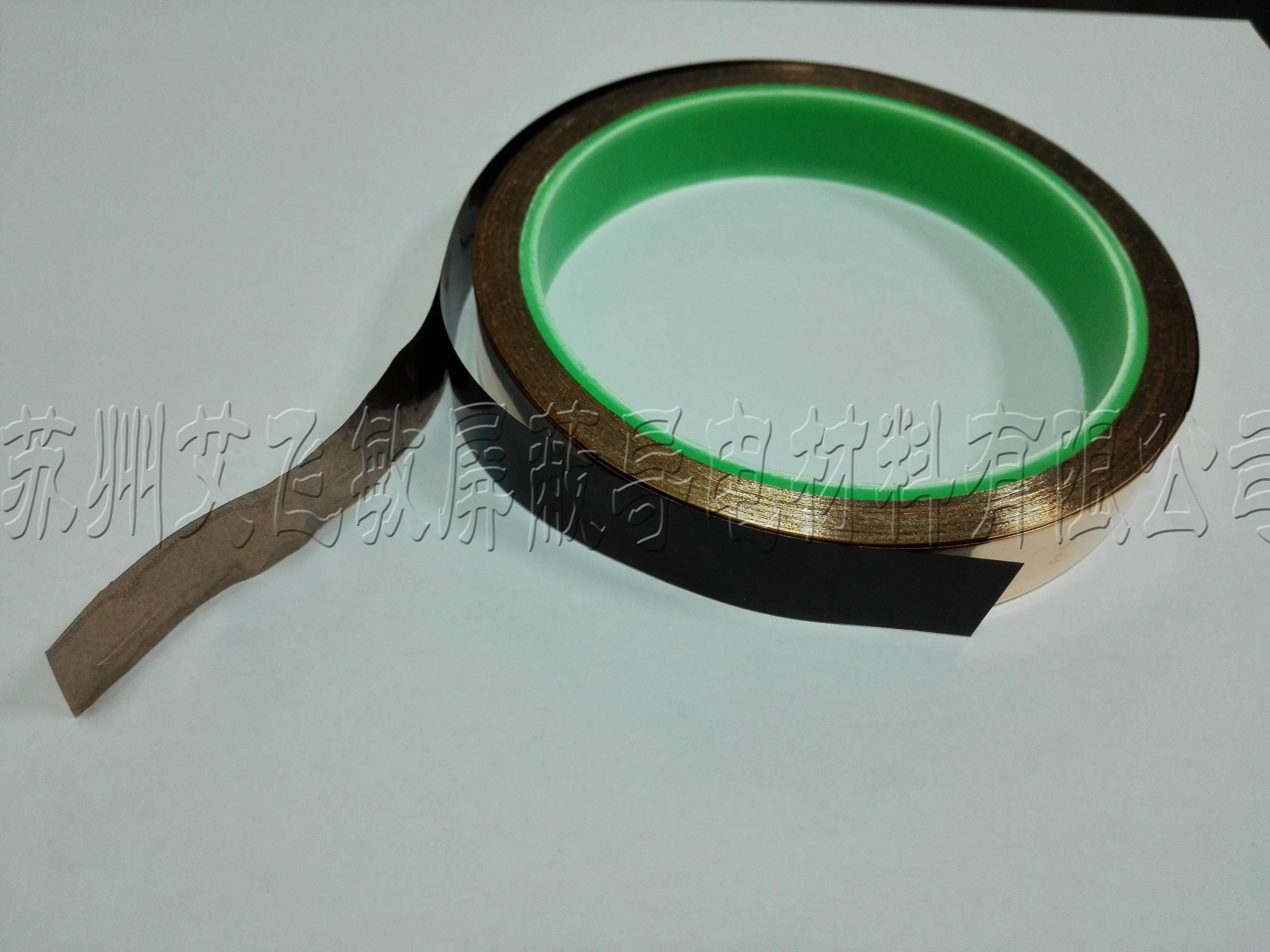 【艾飞敏】新研发高效导电铜箔胶带
