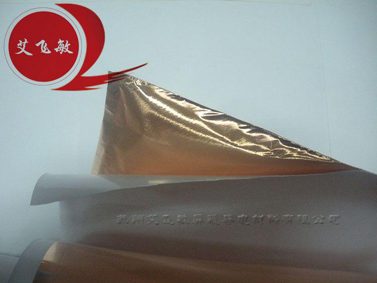 怎么区分单导铜箔胶带和双导铜箔胶带