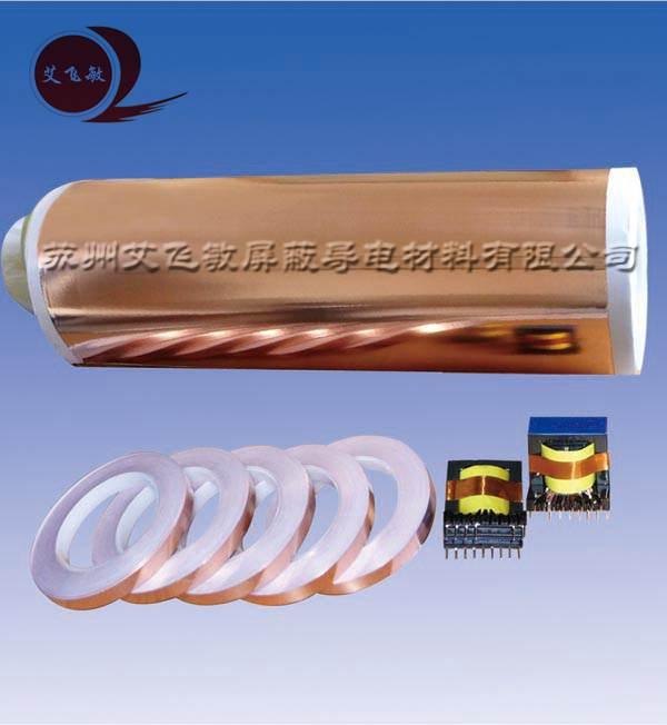开关变压器中内屏蔽铜箔胶带的作用