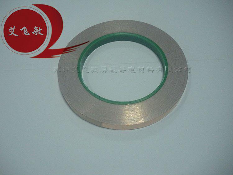 防静电环氧地坪用接地导电铜箔胶带什么价格
