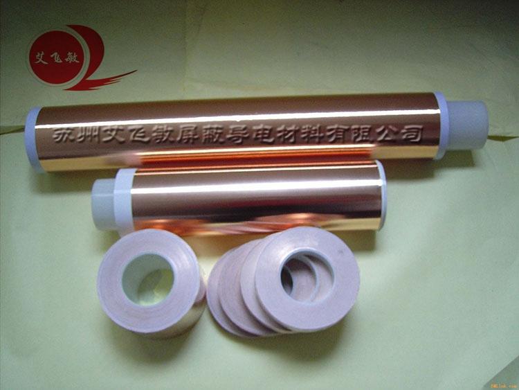 【苏州】货比多家很精明_苏州客户再次订购艾飞敏铜箔胶带