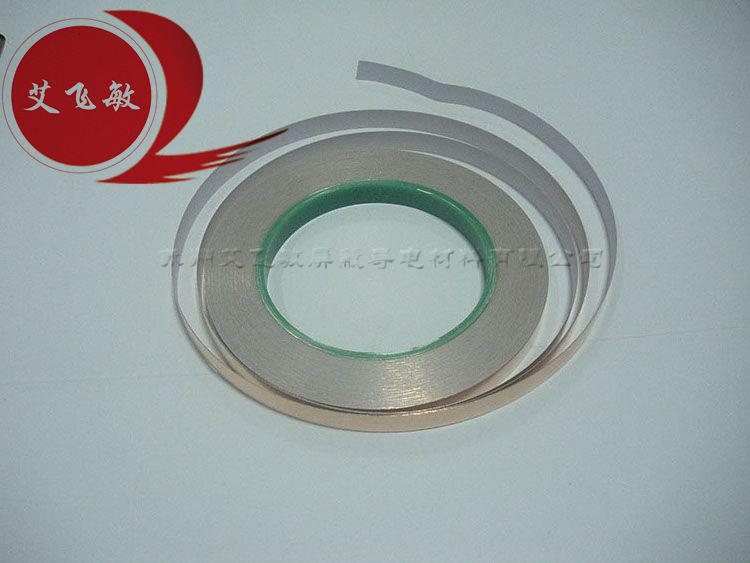 【南京】艾飞敏环保防静电地坪铜箔 客户最终的选择