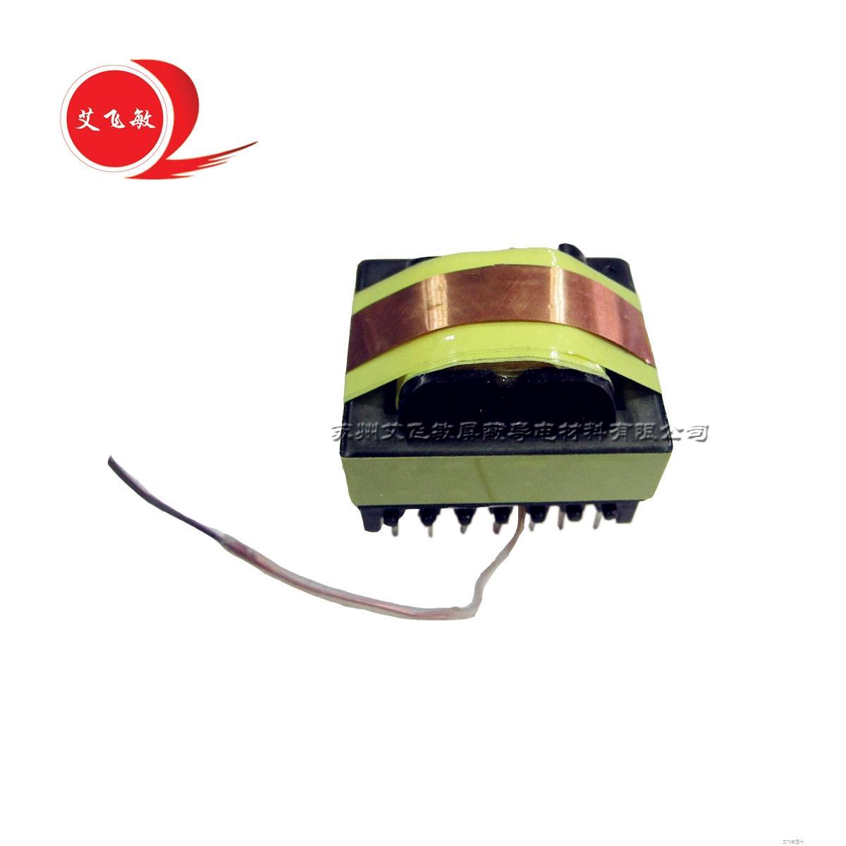 浙江海宁变压器厂家与苏州艾飞敏公司达成长期战略合作关系