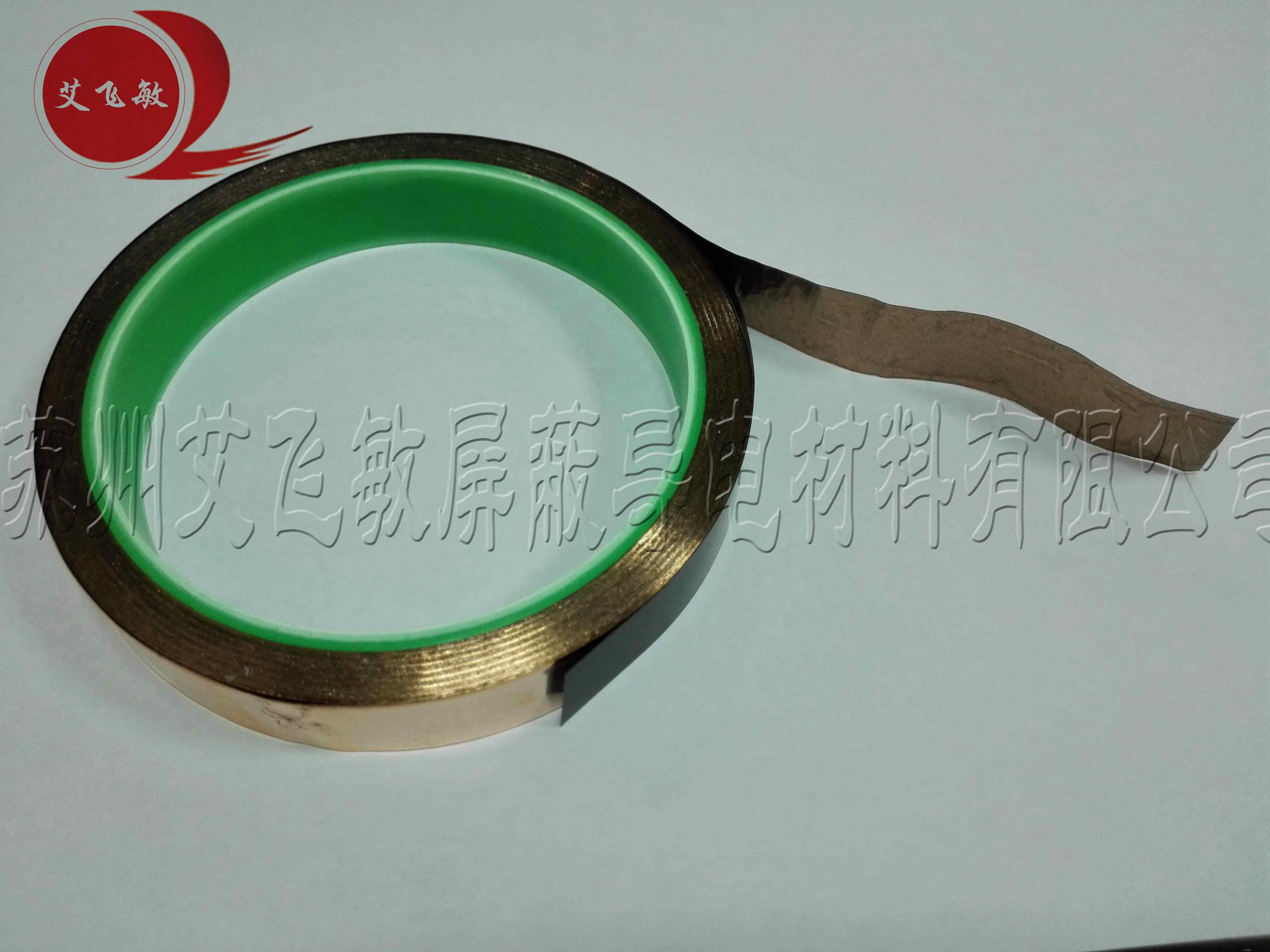 艾飞敏高性能导电铜箔胶带受到杭州碳晶电发热板厂家青睐