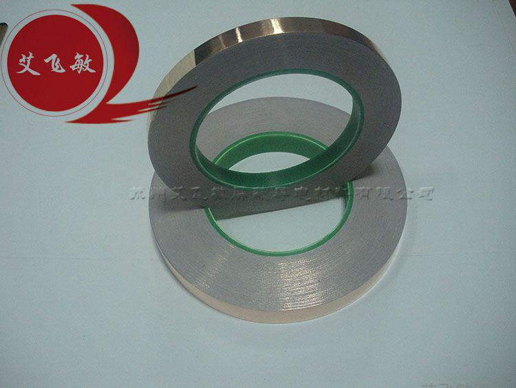 【艾飞敏】自粘铜箔胶带受捧于山东屏蔽机房配件供应商