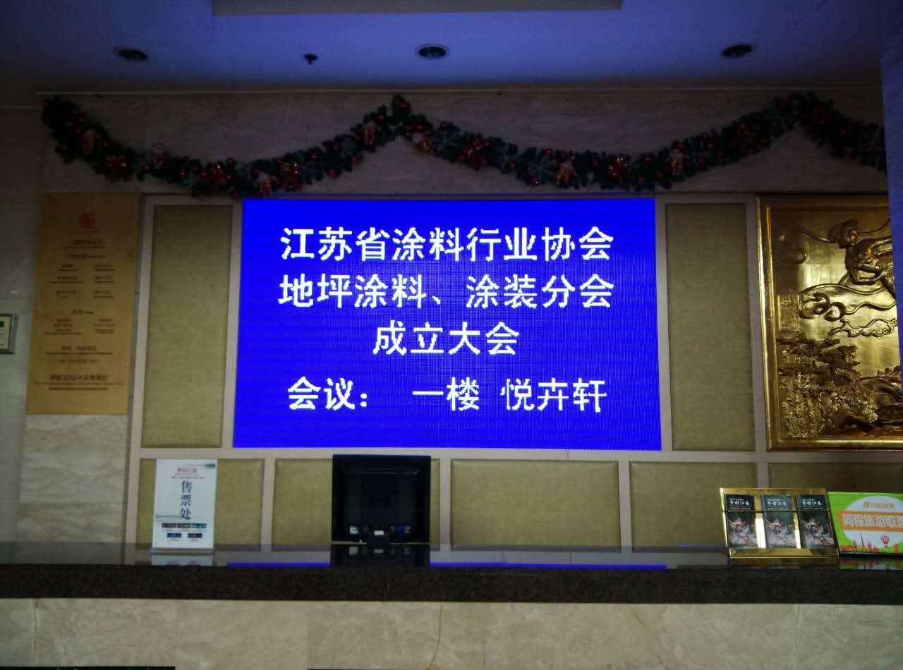铜箔胶带生产厂家-苏州艾飞敏屏蔽导电材料有限公司,恭贺江苏省涂料行业协会、涂料分会会员成立