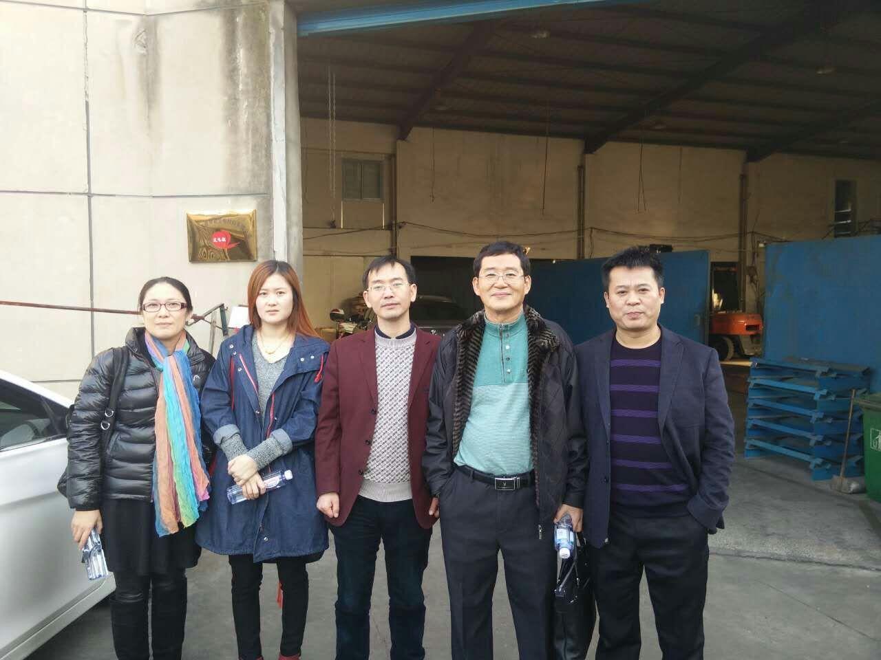 韩国客户参观苏州铜箔铜带生产厂家-苏州艾飞敏屏蔽导电材料有限公司