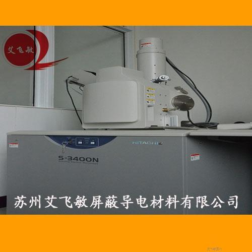 钨灯丝扫描电子显微镜(日本)