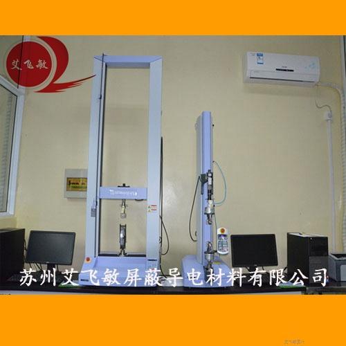 万能材料试验机(日本)