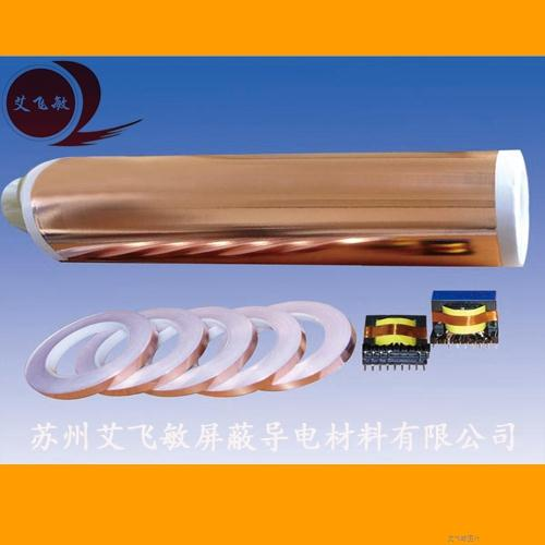 铜箔胶带变压器中的应用