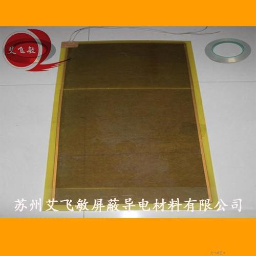 高性能导电铜箔胶带在碳晶电热板中的应用