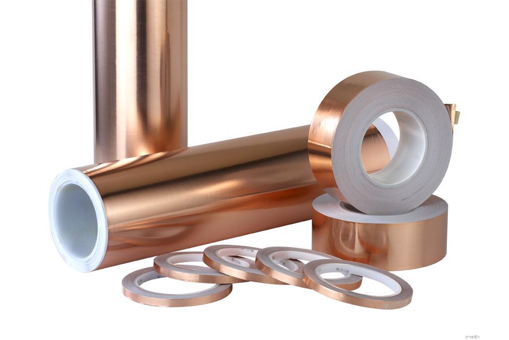 【苏州艾飞敏】单双导铜箔胶带厂家直销,批发价格更实惠