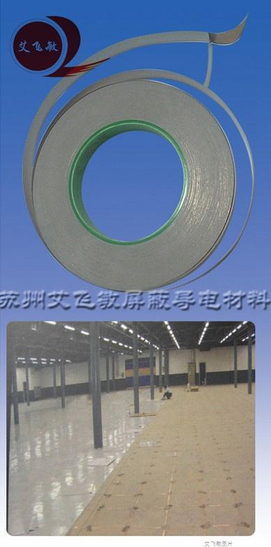 pvc防静电地板铜箔铺设间距是多少?