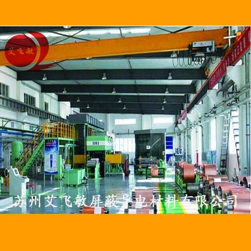 铜箔胶带生产厂家-苏州艾飞敏