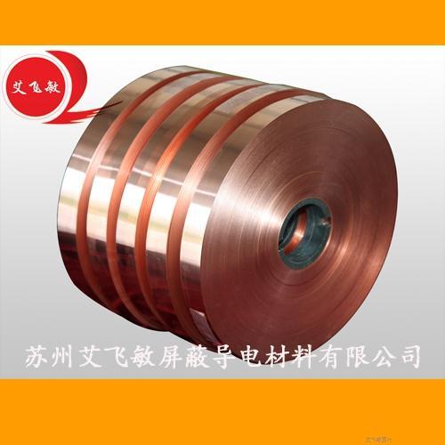 防静电地板导电铜箔铜带