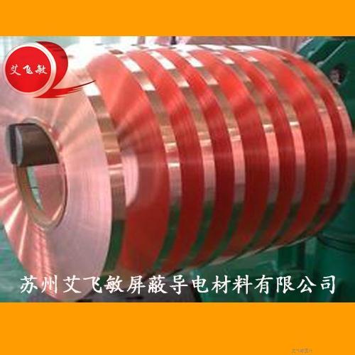 防静电导电铜带