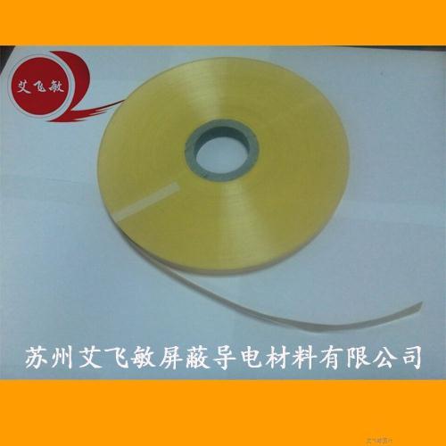 单导铜箔麦拉胶带