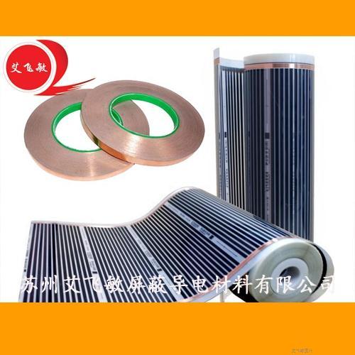 电热膜用高性能导电铜箔胶带