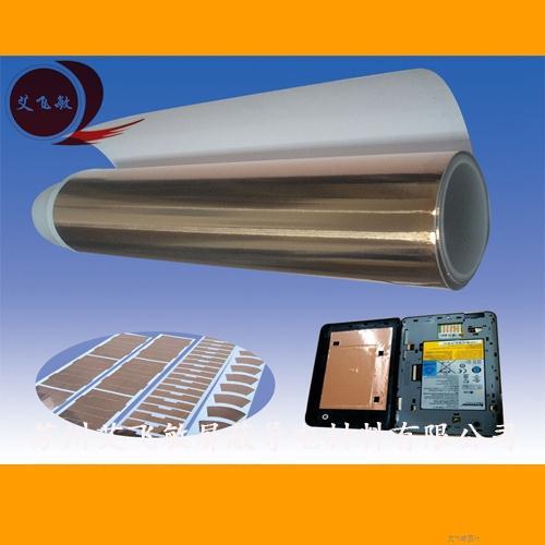 电信号防干扰铜箔屏蔽胶带