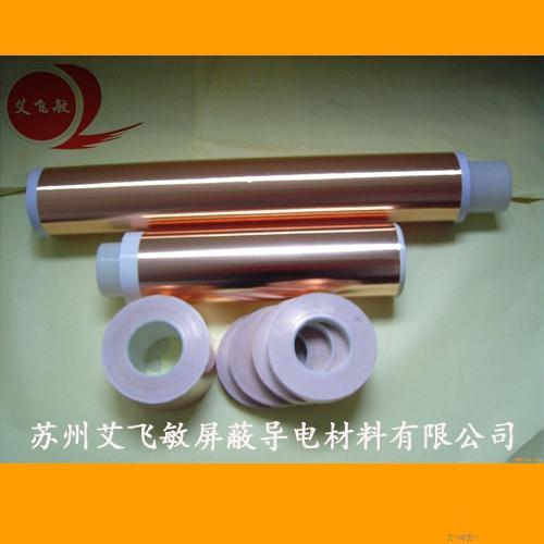 抗磁信号干扰铜箔胶带