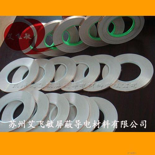 防磁信号干扰铜箔胶带