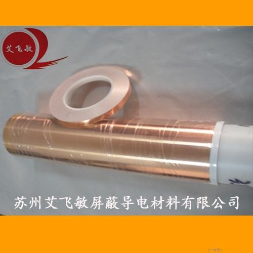 防电信号干扰铜箔胶带