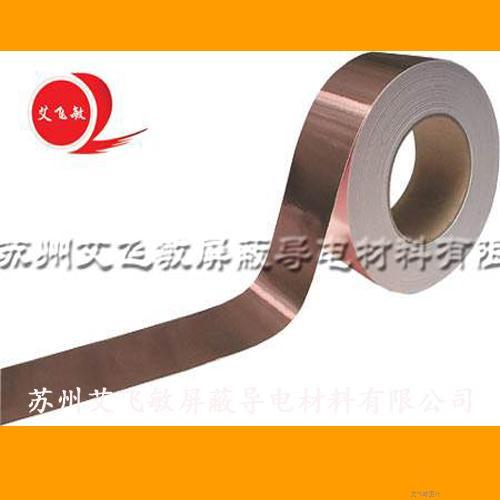 散热铜箔胶带