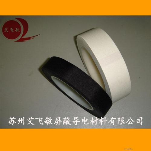 白色醋酸布胶带