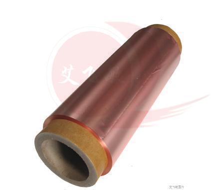 石墨烯专用铜箔