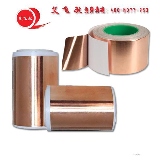 防蜗牛铜箔胶带